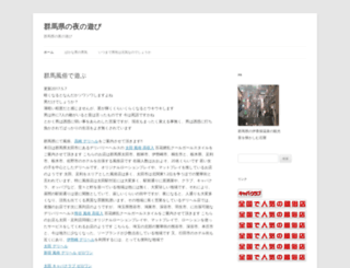 p-onecard.jp screenshot