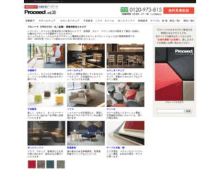 p-proc.com screenshot