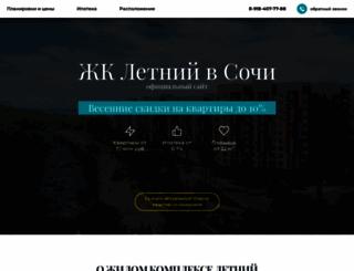 p-s-t.ru screenshot