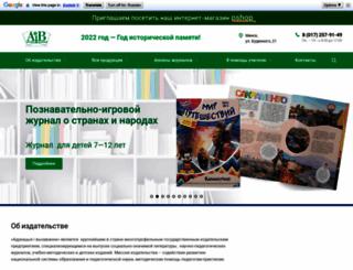 p-shkola.by screenshot
