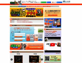 p-tora.com screenshot