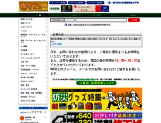 p.akibaoo.co.jp screenshot