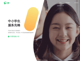 p.ciwong.com screenshot