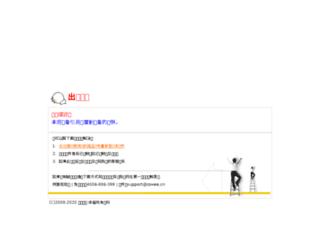 p.ishophelper.com screenshot