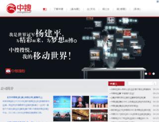 p.zhongsou.com screenshot