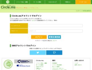 p10004185.circle.ms screenshot