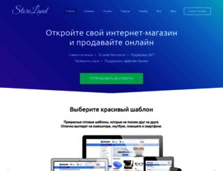 p1022.storeland.ru screenshot