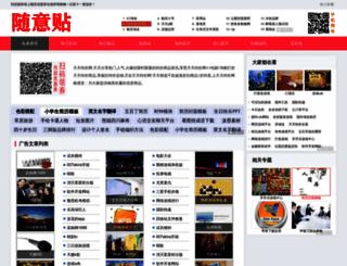 p13.freep.cn screenshot