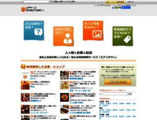 p14.everytown.info screenshot