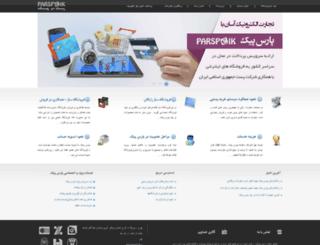 p24.ir screenshot