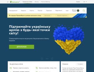 p24ru.privatbank.ua screenshot