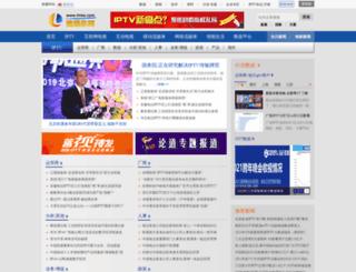 p2p.lmtw.com screenshot