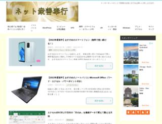 p2pzen.com screenshot