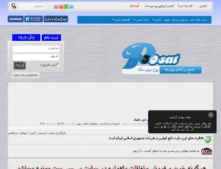 p30sat3.pw screenshot