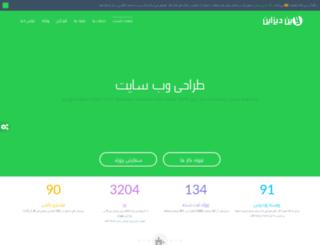p30script.ir screenshot