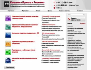 p3s.ru screenshot