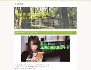 p4r.jp screenshot