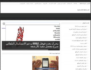 p5s.net screenshot