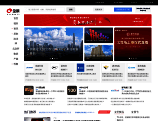 p5w.net screenshot