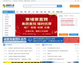 p666.net screenshot