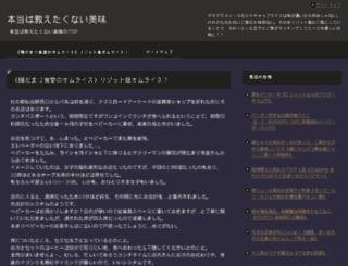 p90xdvd.org screenshot