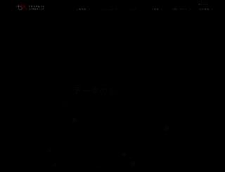 pa-consul.co.jp screenshot