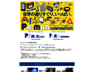 pa-man.com screenshot