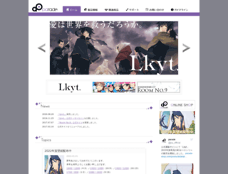 pa-rade.jp screenshot