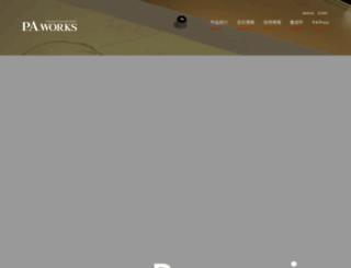pa-works.jp screenshot