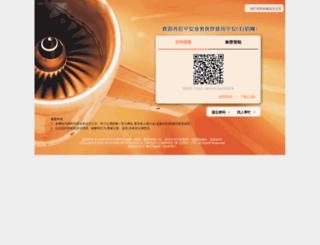 pa18.com screenshot