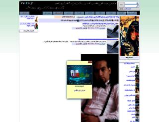 paarii.miyanali.com screenshot
