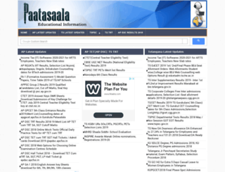 paatasaala.in screenshot