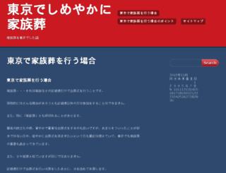 pablo-morales.com screenshot
