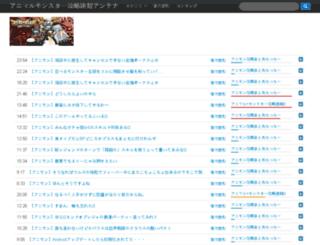 pachinko-monster.atna.jp screenshot