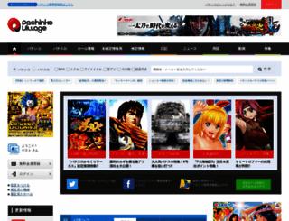 pachinkovillage.ne.jp screenshot