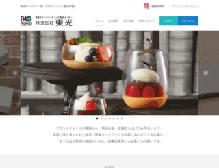 package.co.jp screenshot