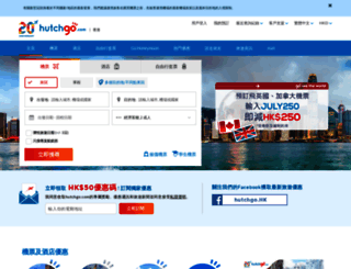 packages.priceline.com.hk screenshot