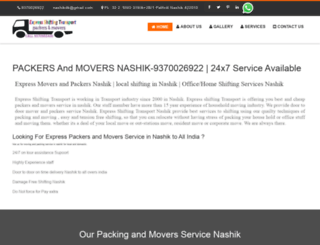 packersandmoversinnashik.com screenshot