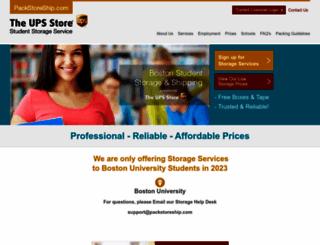 packstoreship.com screenshot