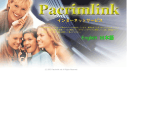 pacrimlink.net screenshot