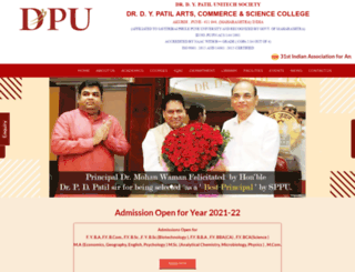 pacs.dypvp.edu.in screenshot