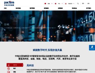 pactera.com screenshot