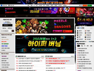 pad.inven.co.kr screenshot