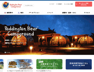 paddington-bear.com screenshot
