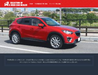 paddymaguires.com screenshot
