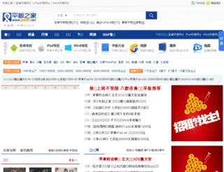 padh.net screenshot