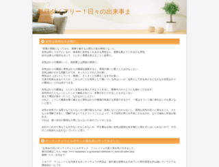 padicityresort.com screenshot