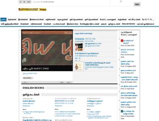 padippakam.com screenshot