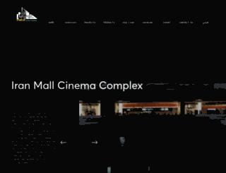 padyav-stage.com screenshot