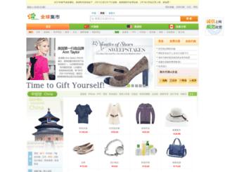 page.eachnet.com screenshot